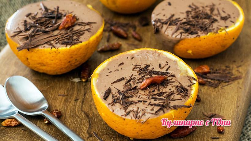 Шоколадов мус с портокал, чили и кардамон // веган