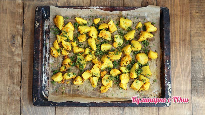 Вълшебни хрупкави картофки на фурна по азиатски