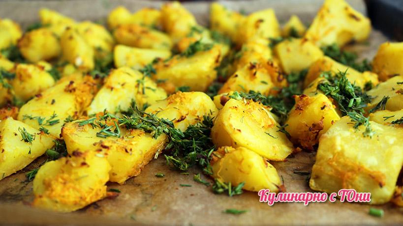 Вълшебни хрупкави картофки на фурна с азиатски привкус
