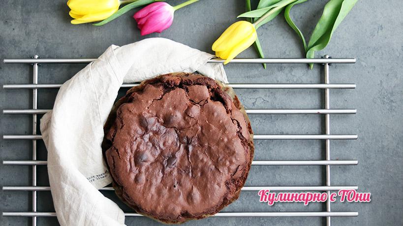 Веган шоколадово брауни без глутен
