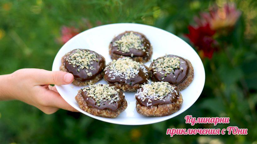 Сурови бисквити със смокини и веган течен шоколад за шампиони!