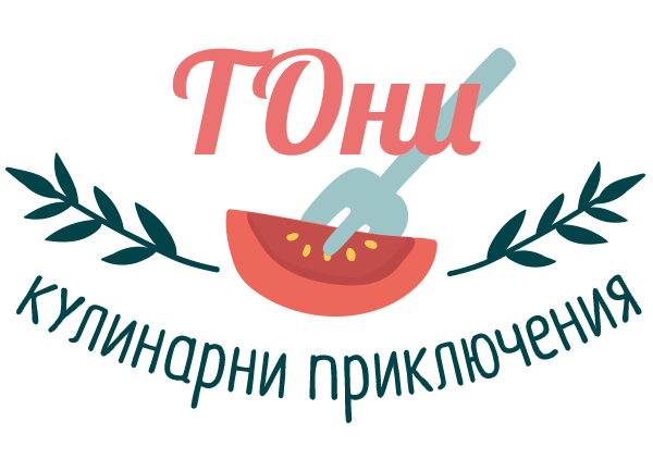 Кулинарни приключения с ТОни - веган рецепти и начин на живот