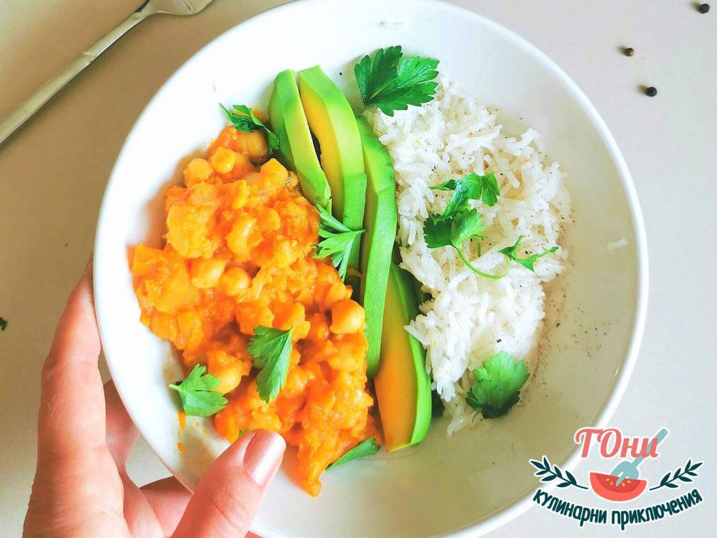 Къри с карфиол, нахут и ориз басмати
