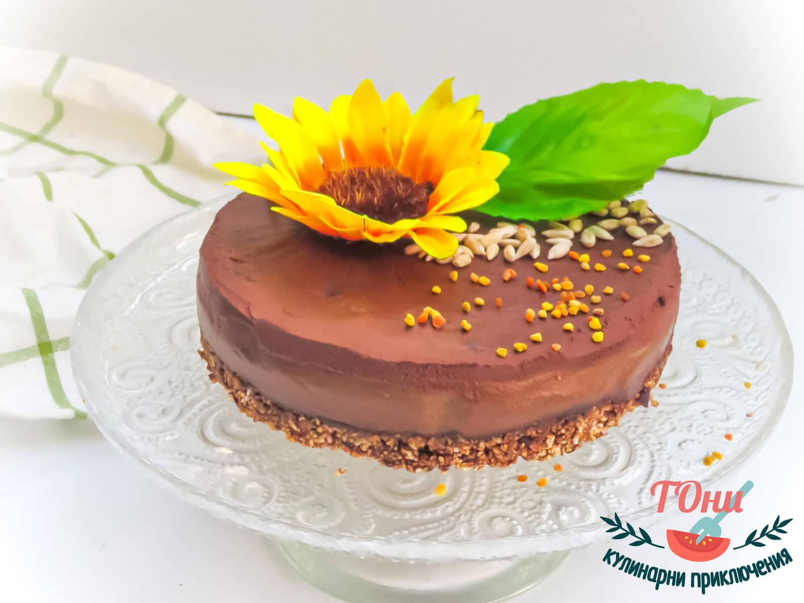 """Сурова шоколадова торта """"Слънчоглед"""""""
